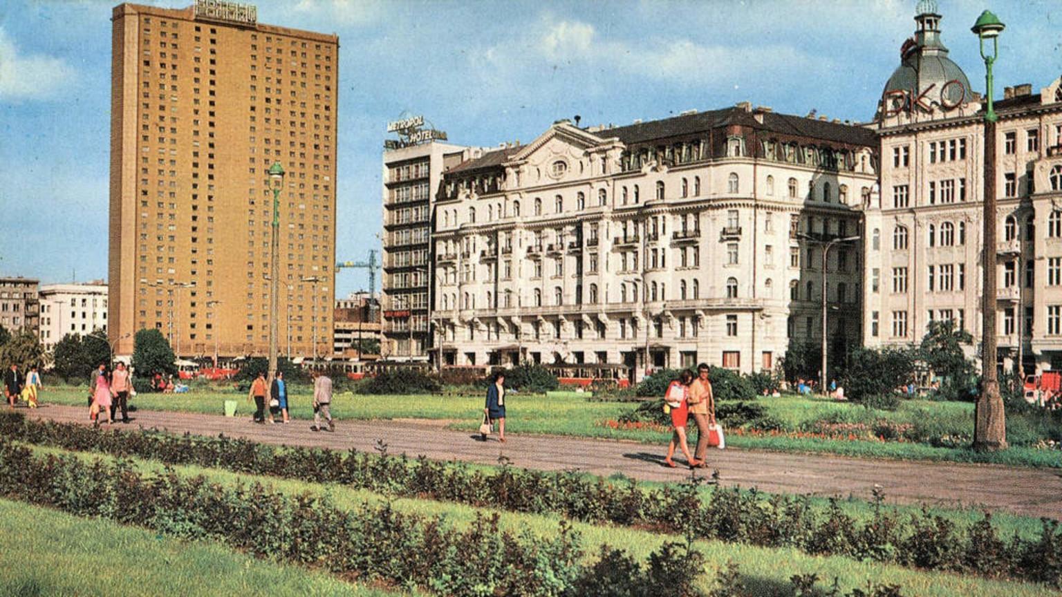 """Zdjęcie dla kartki: Otwarcie hotelu """"Forum"""""""