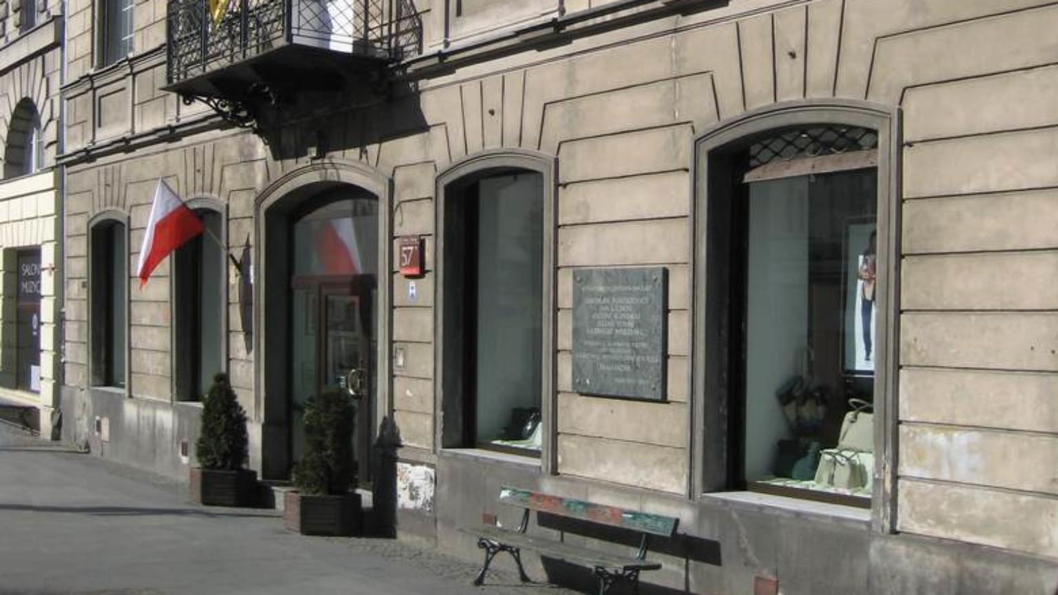 """Zdjęcie dla kartki: Otwarcie kawiarni """"Pod Pikadorem"""""""