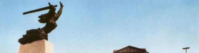 Zdjęcie do artykułu: Odsłonięcie pomnika Warszawskiej Nike