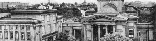 Zdjęcie do artykułu: Z doniesień prasowych z 18 lutego 1906