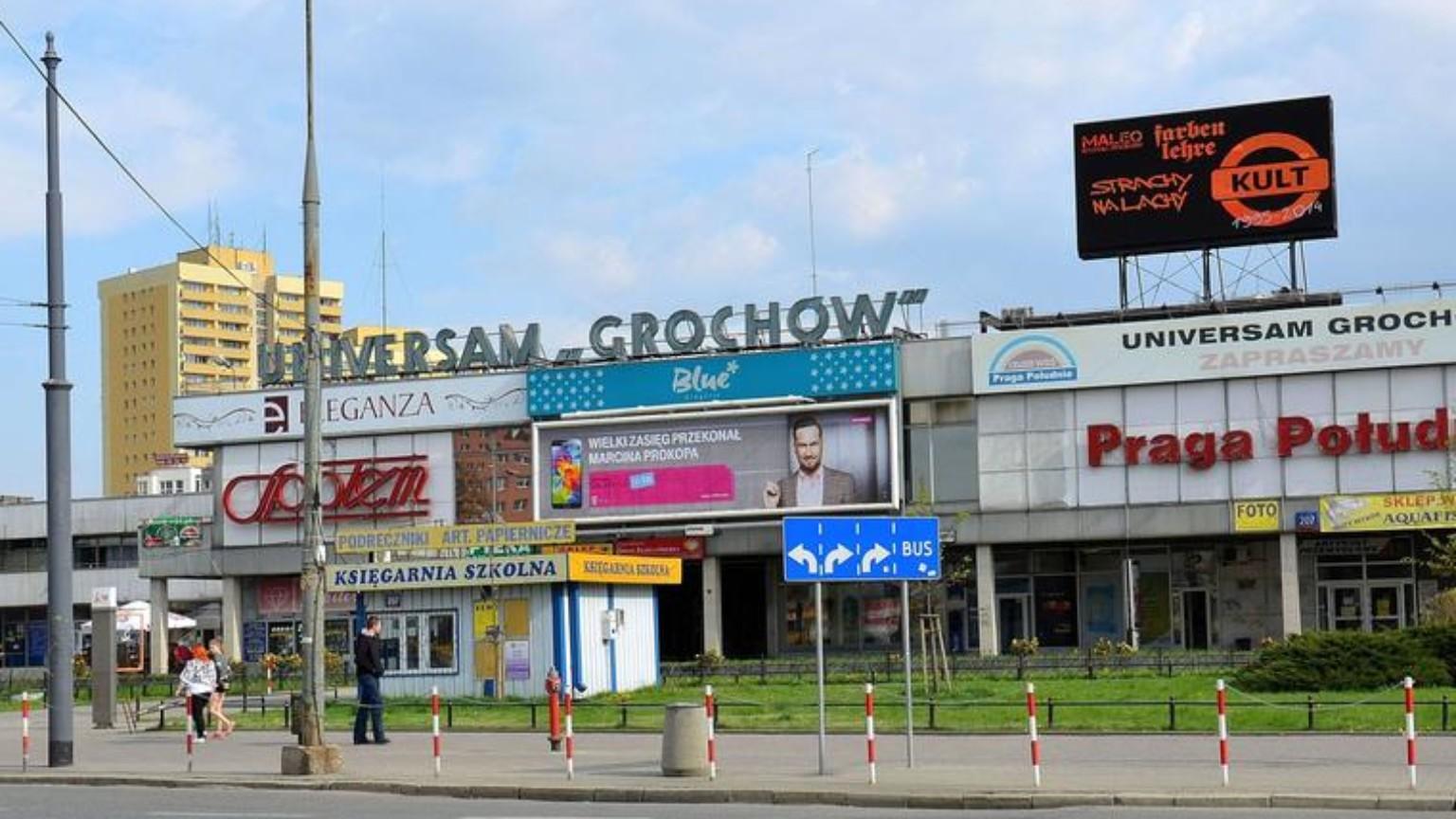 Zdjęcie dla kartki: Ostatni dzień grochowskiego Uniwersamu