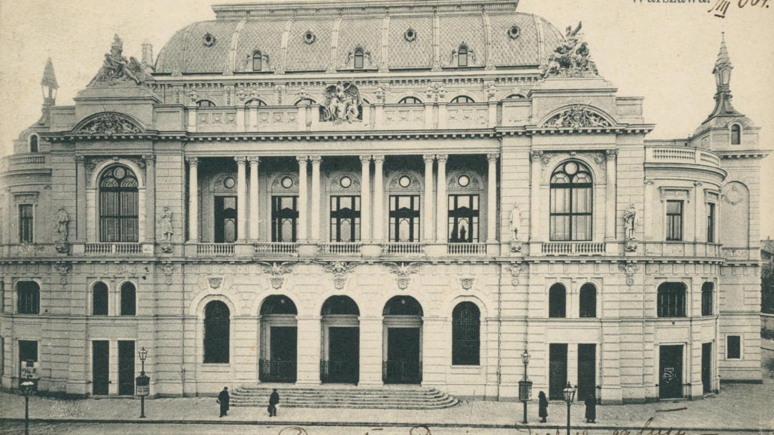 Zdjęcie dla kartki: Inauguracyjny koncert w Filharmonii Warszawskiej