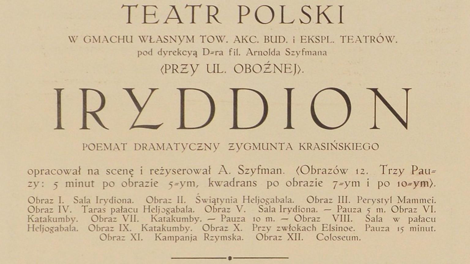Zdjęcie dla kartki: Otwarcie Teatru Polskiego