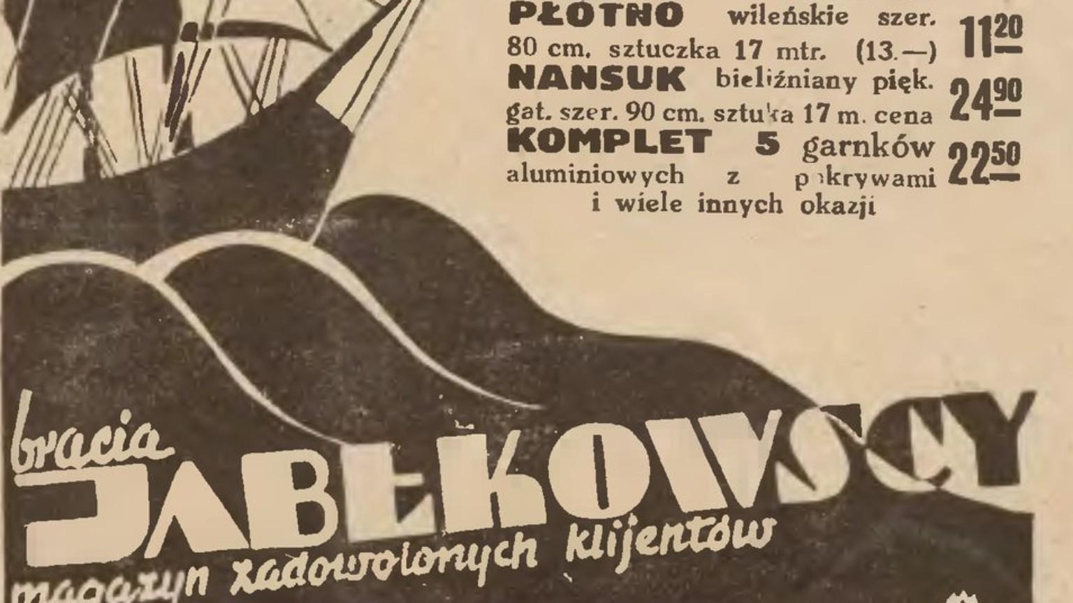 Zdjęcie dla kartki: Otwarcie Domu Towarowego Braci Jabłkowskich