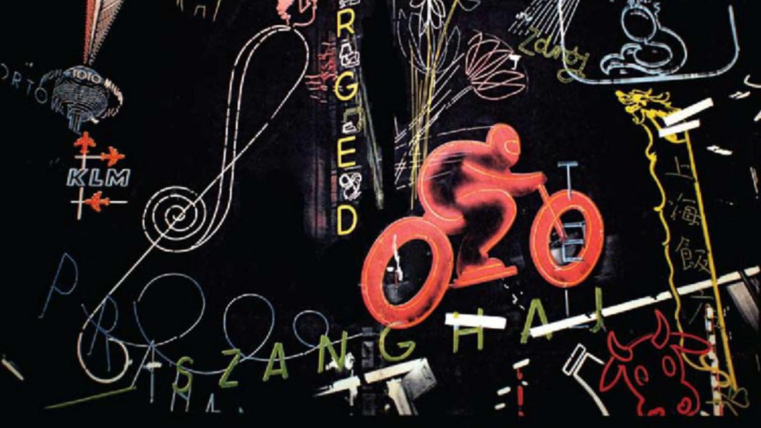 Zdjęcie dla kartki: Uruchomienie pierwszego neonu w powojennej Warszawie