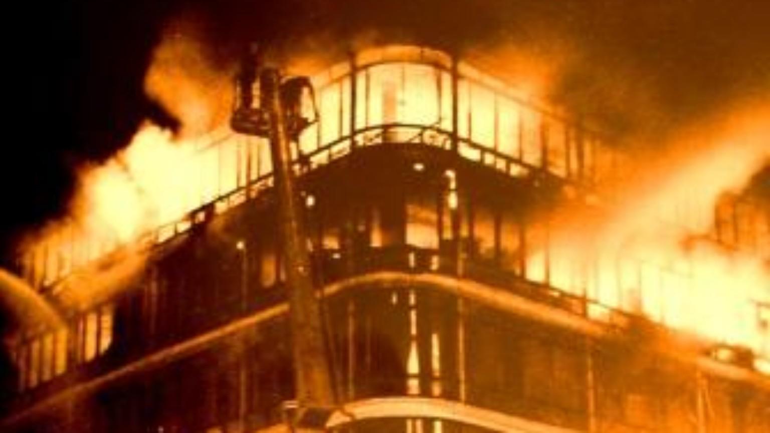 Zdjęcie dla kartki: Pożar Centralnego Domu Towarowego czyli późniejszego Smyka
