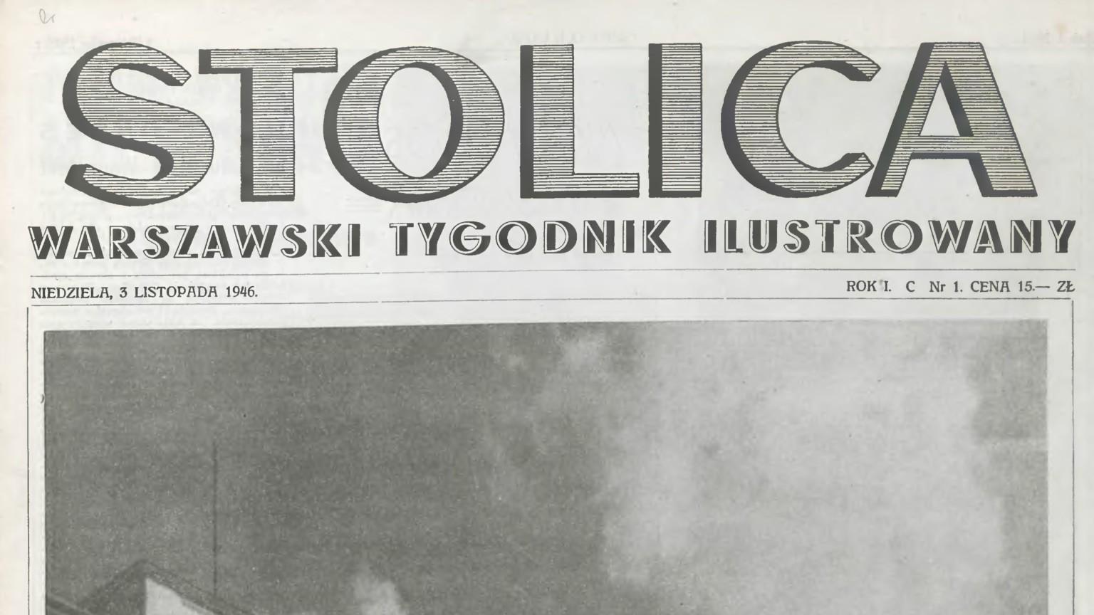 """Zdjęcie dla kartki: Pierwszy numer Warszawskiego Tygodnika Ilustrowanego """"Stolica"""""""