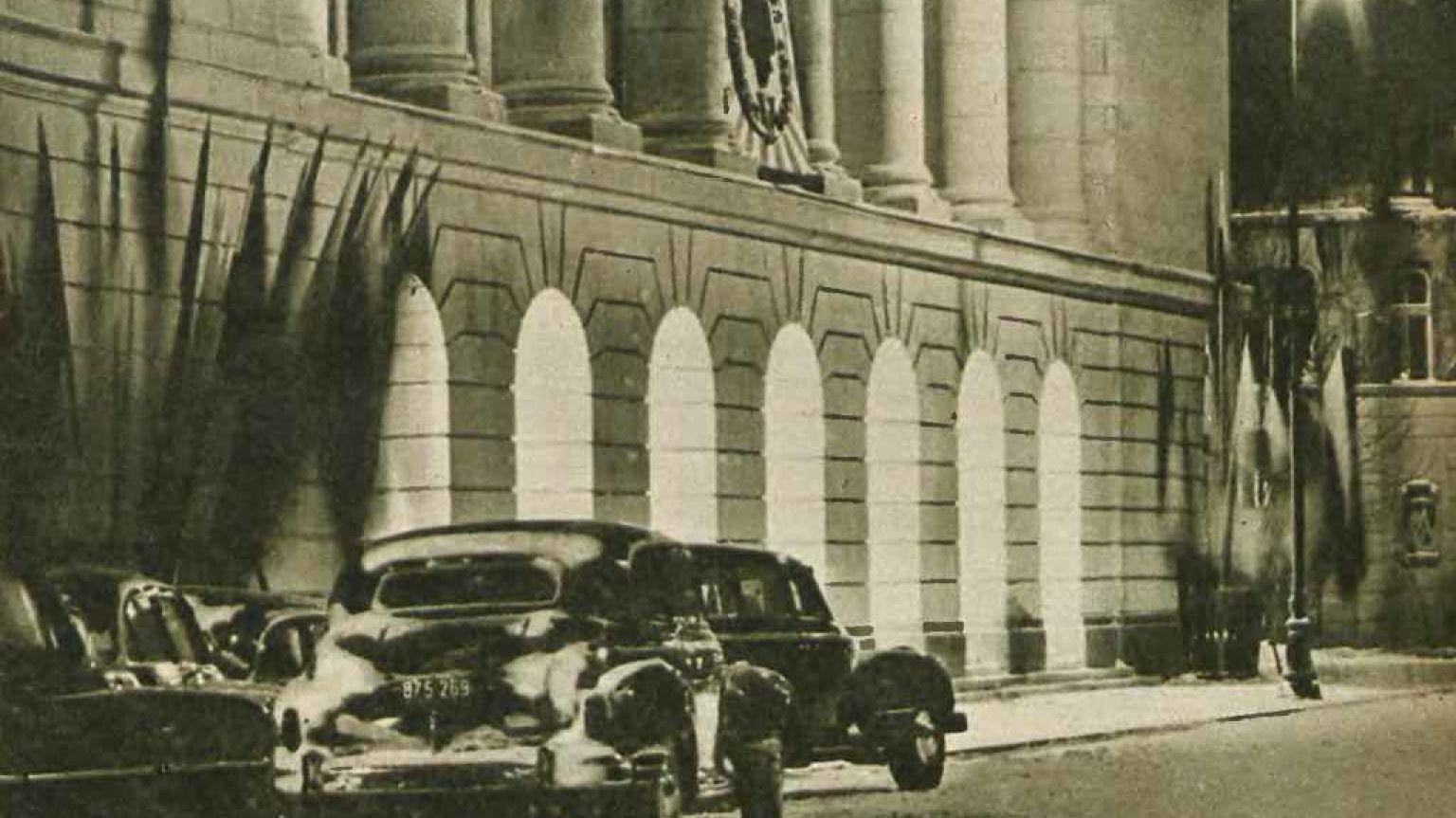 Zdjęcie dla kartki: Otwarcie nowego gmachu Filharmonii